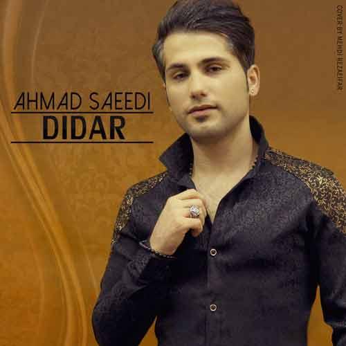 متن آهنگ احمد سعیدی دیدار