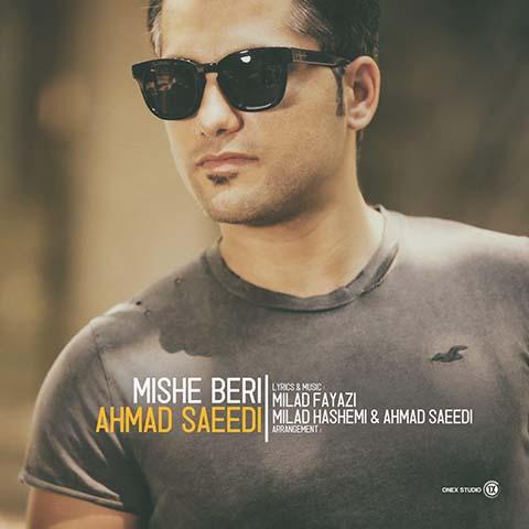 متن آهنگ احمد سعیدی میشه بری