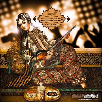 متن آهنگ احمد سعیدی مست مست
