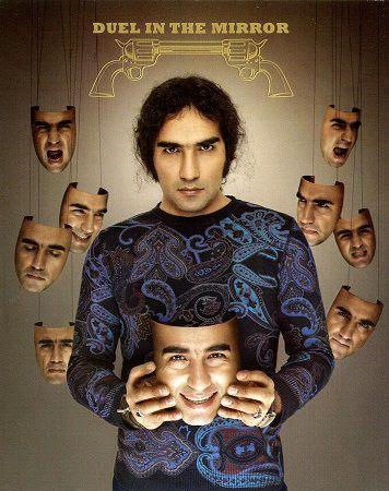 Photo of متن کامل آلبوم دوئل در آینه رضا یزدانی