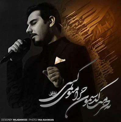 تصویر متن آهنگ احسان خواجه امیری تنهایی