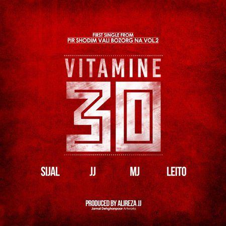 آهنگ ویتامین 30 از جی جی,سیجل,ام جی و لیتو