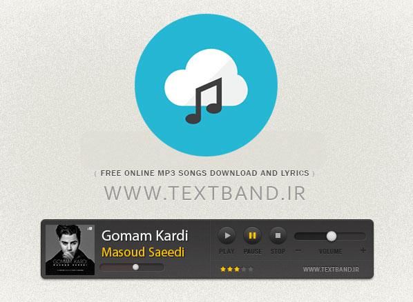آهنگ گمم کردی مسعود سعیدی