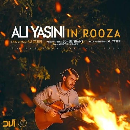این روزا علی یاسینی