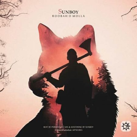 روباه و ملا سانبوی