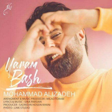 یارم باش محمد علیزاده