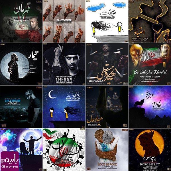 تصویر دانلود آلبوم قهرمان امیر تتلو