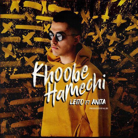 بهزاد لیتو - خوبه همه چی | Behzad Leito - Khobe Hamechi