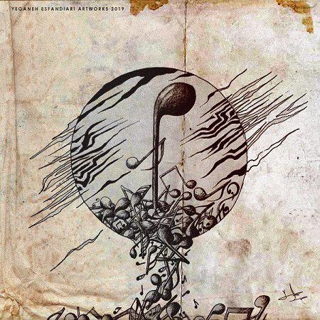 تصویر متن آهنگ نت سیاه از فرشاد