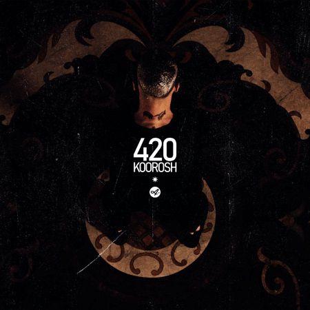 تصویر دانلود آلبوم 420 کوروش وانتونز