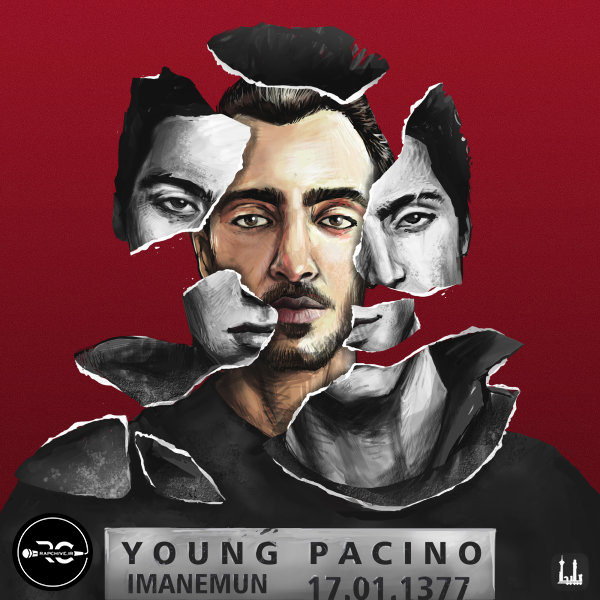 تصویر دانلود آلبوم یانگ پاچینو ایمانمون