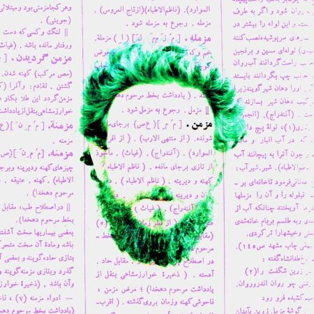 Photo of دانلود آلبوم مزمن رض