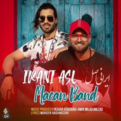 تصویر متن آهنگ ایرانی اصل ماکان بند