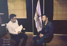 تصویر دانلود مصاحبه یاس با برنامه از زیر زمین تا بام تهران