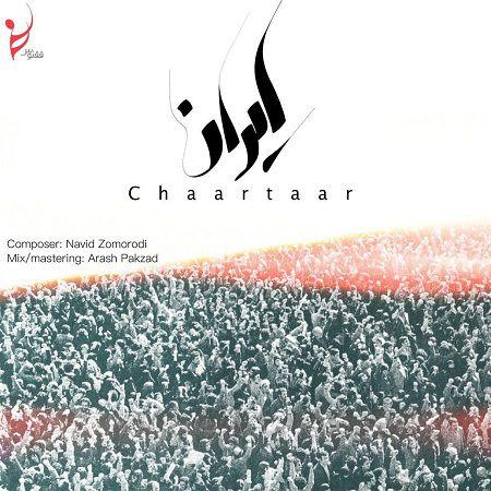 ایران چارتار
