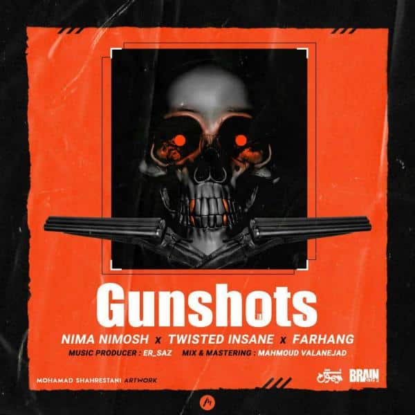 GunShots نیما نیموش