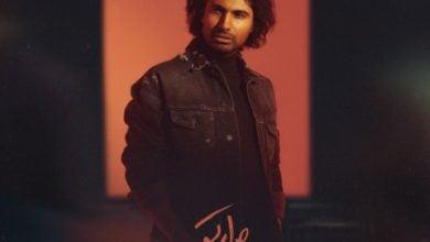 Photo of دانلود آلبوم صدای تو امین قباد به همراه متن آلبوم