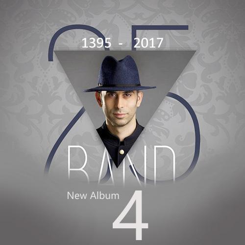 آلبوم 4 از 25 باند