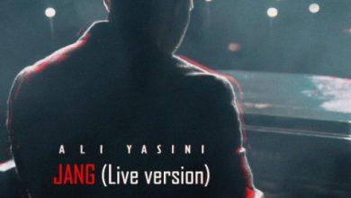 تصویر متن آهنگ جنگ علی یاسینی (اجرای زنده)