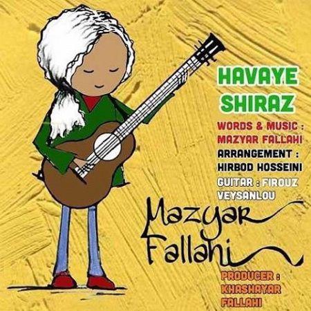 هوای شیراز مازیار فلاحی