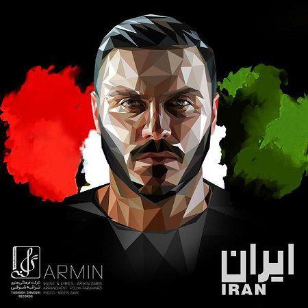 آرمین 2AFM ایران