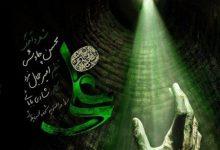 تصویر متن آهنگ علی محسن چاوشی