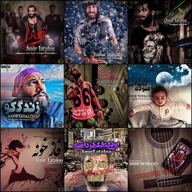 دانلود آلبوم شماره 6 امیر تتلو