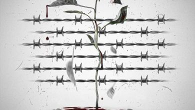 تصویر متن آهنگ زهر چشم سینا پارسیان