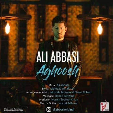 علی عباسی آغوش