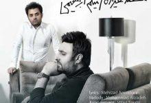 تصویر متن آهنگ خستم محمد علیزاده و میثم ابراهیمی