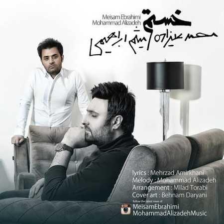 خستم محمد علیزاده
