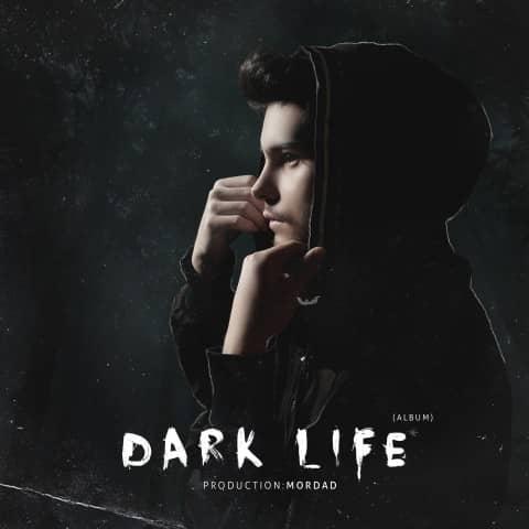 آلبوم مرداد زندگی تاریک