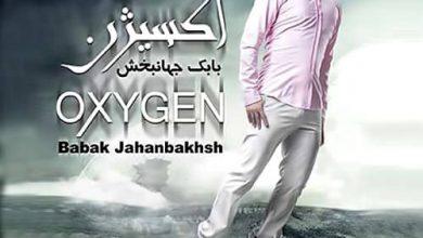 تصویر دانلود آلبوم اکسیژن بابک جهانبخش