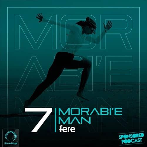 Dj Fere - Morabi Man 7 | مربی من 7 - دی جی فره
