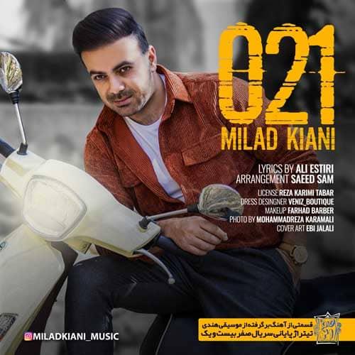 میلاد کیانی 021