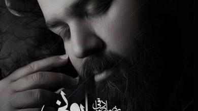 تصویر دانلود آلبوم شب بارونی رضا صادقی