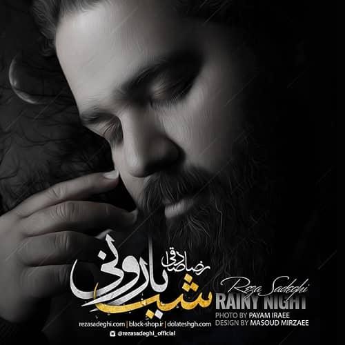 دانلود آلبوم شب بارونی رضا صادقی