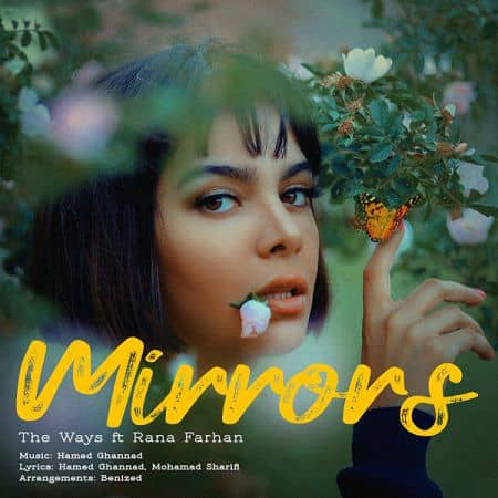 آینه ها د ویز - The Ways Mirrors