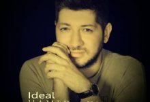 تصویر متن آهنگ ایده آل حامد احمدی