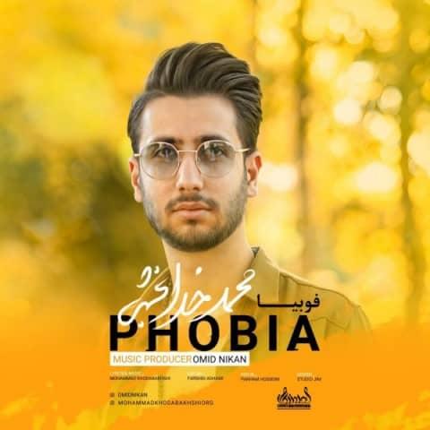 محمد خدابخشی فوبیا