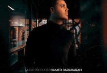 تصویر متن آهنگ منتظرت میمونم مسعود سعیدی