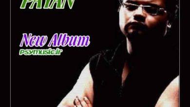 تصویر دانلود آلبوم پایان افشین آذری