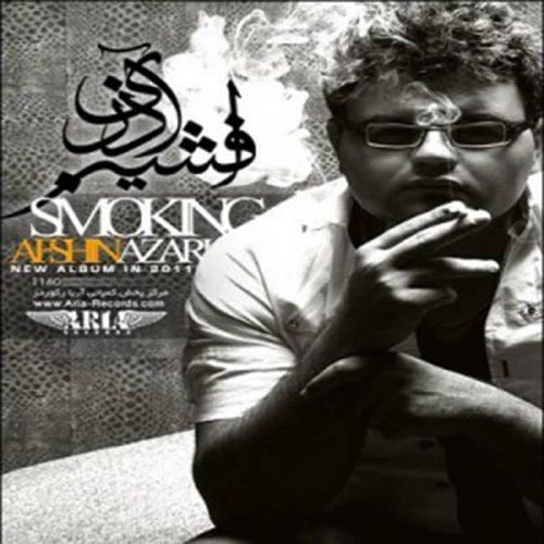 دانلود آلبوم سیگار افشین آذری