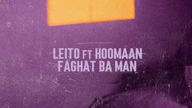 تصویر متن آهنگ فقط با من بهزاد لیتو و هومان