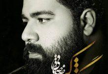 تصویر دانلود آلبوم فقط گوش کن رضا صادقی