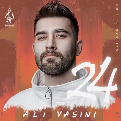 آهنگ یادته علی یاسینی