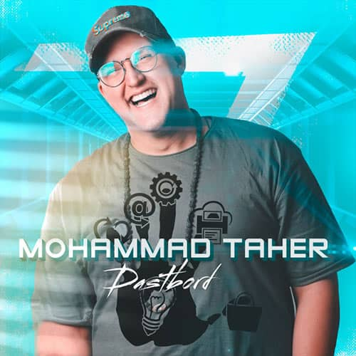 محمد طاهر دستبرد