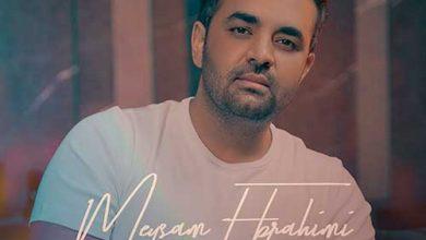 تصویر متن آهنگ گردنبند میثم ابراهیمی