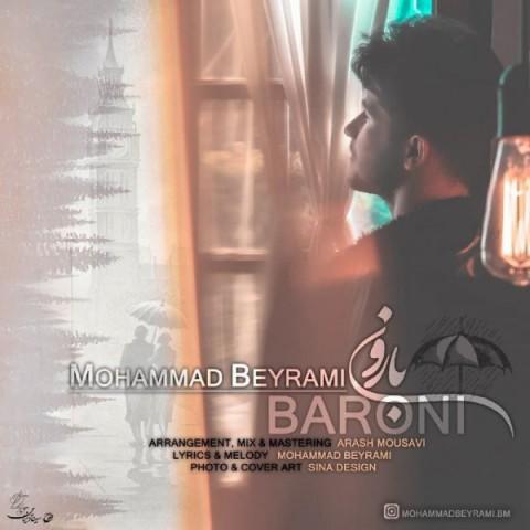 بارونی محمد بیرامی