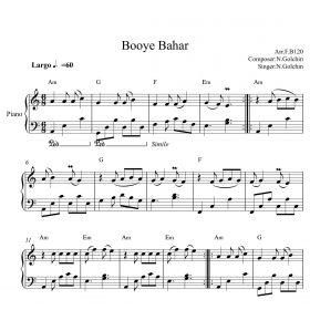نت پیانو آهنگ بوی بهار نادر گلچپین